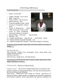 Chef Cv Template Ch0533 Koren Chef Yumei Shi English Cv