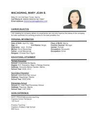 resume samples pdf