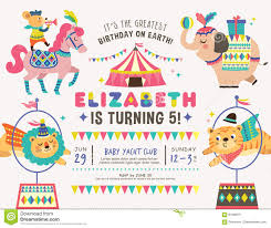 Kids Birthday Invitation Card Stock Vector Illustration Of Gift