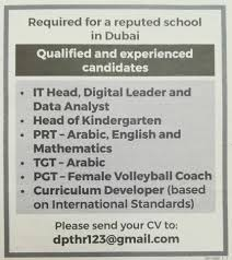 Job Vacancy Published In Gulf News November 4 2017 Job Finder