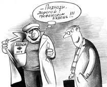 Фальшивое образование Подавляющее большинство россиян уверены что сегодня купить фальшивый диплом не проблема Как выяснили эксперты Фонда Общественное мнение