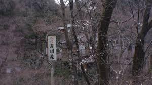 電車で行く月川荘キャンプ場de試行錯誤のソロキャンプ1 レザー