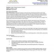 Sample Job Application Letter For Web Design New Download For Resume ...