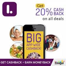 smile more worry less zoogol cashback moneybak offersz smile more worry less zoogol cashback moneybak offersz online shopping