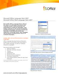 Microsoft Office 2007 Resume Templates Free Download Download Microsoft Office Templates Savebtsaco 17