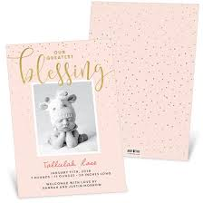 Print Baby Announcement Cards Our Greatest Blessing Birth Announcements
