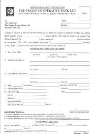 Application For Membership Membership Application Form The Pratap Co Op Bank Ltd