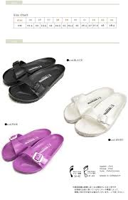 birkenstock size 36 c point rakuten global market birkenstock birkenstock madrid