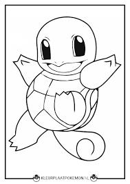 Pokemon Kleurplaten Ivysaur