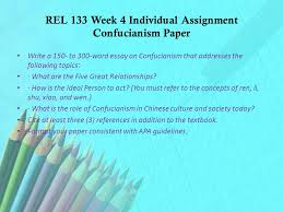 rel assist education expert relassistexpert com for more  rel 133 week 4 individual assignment confucianism paper write a 150 to 300 word