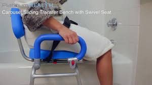 bath chair for elderly carousel sliding transfer bench with swivel seat 2018