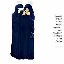 Beautiful Muslim Girl Quotes Best of Beautiful Islamic Dpz For Girlz With Hijab Quotes Islam