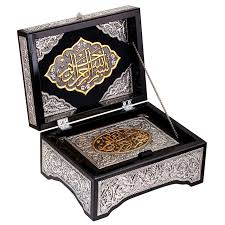Small Picture Islamic Home Decor Archives Islamic Jewelry Store