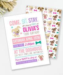 Puppy Themed Birthday Party Invitations Puppy Birthday