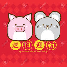 chinese new year card 2020 2020 chinese new year greeting card template with cute piggy