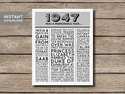70th birthday poster 1947 poster 1947 facts by marigoldlane retirement party ideas 70th birthday 90th birthday 20th birthday