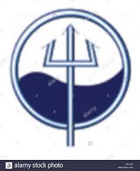 Marine Science Technician Uscg Marine Science Technician Rating Badge Stock Photo