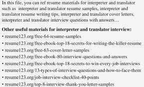 Sample Resume Translator Skills Interpreter Resume Samples Velvet Jobs Translator Skills