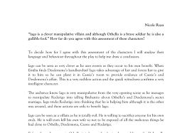 homework help science popular admission essay ghostwriter othello essay about iago