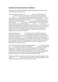 personal statement graphic FAMU Online