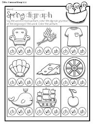 Spring Math and Literacy No Prep Printables Kindergarten | Vowel ...
