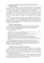 Отчёт по практике управление персоналом hazorasp tuman maktab Отчет по прохождению преддипломной практики в Департаменте персонала ЗАО Банк Русский Стандарт Банк готовых отчетов по практике по