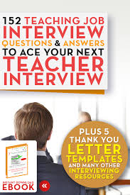 education career advancement ebooks on interviewing job search teaching job interview questions and answers ebook a resumes for teachers click