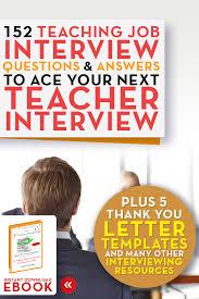 education career advancement ebooks on interviewing job search job interviews