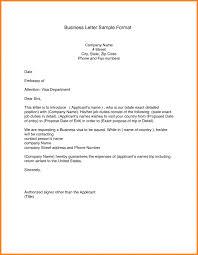 Sample Basic Cover Letter Examples Beginners For High School