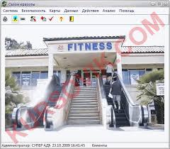 Автоматизация фитнес клуба ado access Дипломная работа ВКР  Дипломная работа ВКР delphi