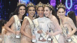 มิสแกรนด์ไทยแลนด์ 2020 - วิกิพีเดีย