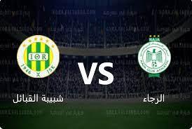 نتيجة مباراة الرجاء المغربي وشبيبة القبائل اليوم في نهائي كأس الكونفيدرالية  الإفريقية 2021 - كورة في العارضة