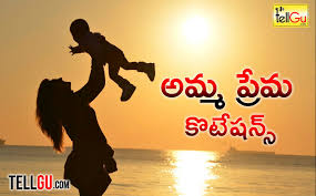 Mother Quotes In Telugu Heart Touching Parents Love Quotes Tellgu