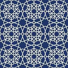 Islamic Geometric Patterns Interesting Islamic Geometric Pattern Design Vector Image 48 StockUnlimited
