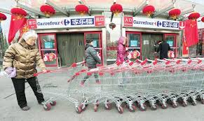 Carrefour is europe's oldest chain of hypermarkets with thousands of locations to serve you. Carrefour Agrees To Divest Its China Business To Suning Latest News
