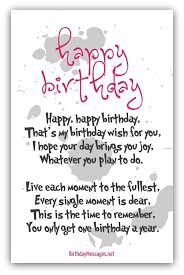 Happy Birthday To Me Quotes 50 Awesome Happy Birthday Poems Happy Birthday Messages Quotes