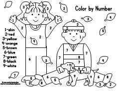 Small Picture Making Learning Fun Free Early Learning Printables