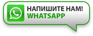 <b>Расходники для ТО</b> в Челябинске