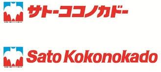 イトーヨーカドーじゃなくて「サトーココノカドー」 クレヨンしんちゃんに登場する架空のスーパーが春日部にオープンするよ!   Pouch[ポーチ]