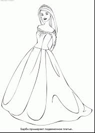 Shining Design Barbie Coloring Pages Fashion Dress Fashionistas