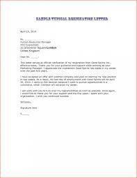 resignation letter templates amsopek samples resignation letters resignation letter sample gallery photos resignation letter sample resignation letter email or hard copy resignation letter
