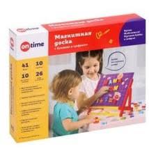 Игрушки для новорожденных и малышей, купить по цене от 95 ...