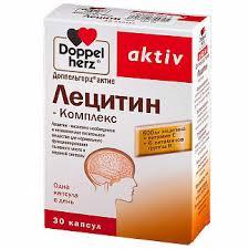 Доппельгерц <b>актив лецитин</b>-<b>комплекс</b> капсулы <b>30</b> шт. купить по ...