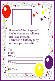 find your printable st birthday invitation here birthday party 1st birthday party invitation
