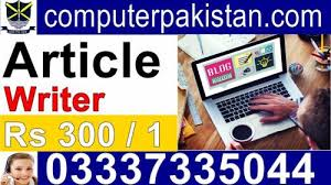 online article writing jobs for students home base jacobabad online article writing jobs for students home base ad id 1010633870 image 1