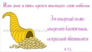Деньги как феномен культуры история теории сущность Идея денег
