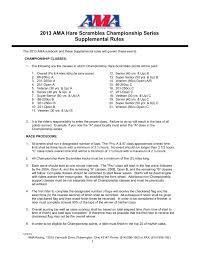 2013 Ama Hare Scrambles Championship Series Supplemental Rules