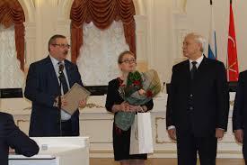 Питер Лада награждена дипломом почетного знака За качество  Питер Лада награждена дипломом почетного знака За качество товаров работ и услуг