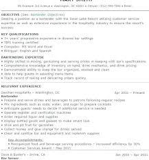 Bartending Resume Template Custom Best Bartender Resume Templates Nice New With Template Creative