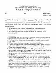 Contract Sample 24 Marriage Contract Templates [Standart Islamic Jewish 19